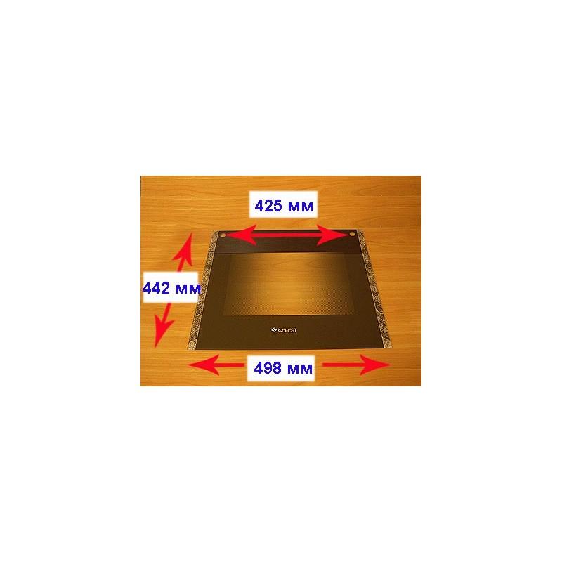 Стекло духовки наружное панорамное для газовой плиты Гефест ПГ 3500 К19 3200.15.2.000-04