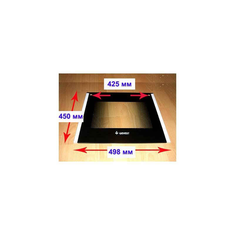 Стекло духовки наружное панорамное для газовой плиты Гефест ПГ 5100-01, 02, 03, 04