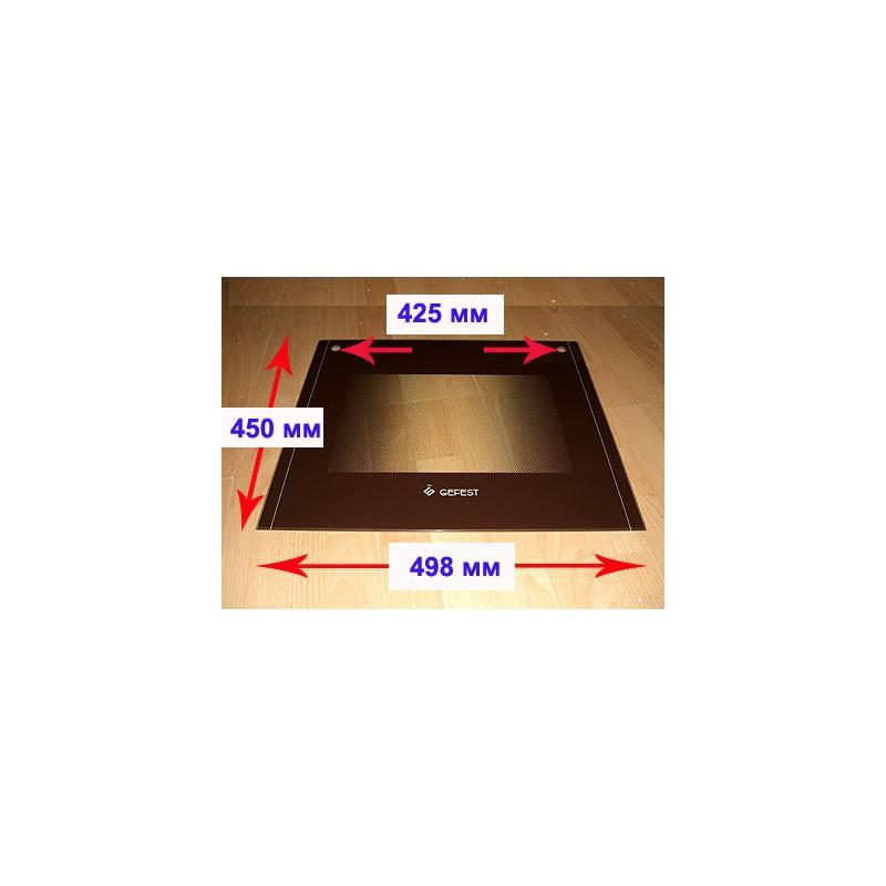 Стекло духовки наружное панорамное для газовой плиты Гефест ПГ 5100-01, 02, 03, 04 5100.15.2.000-03