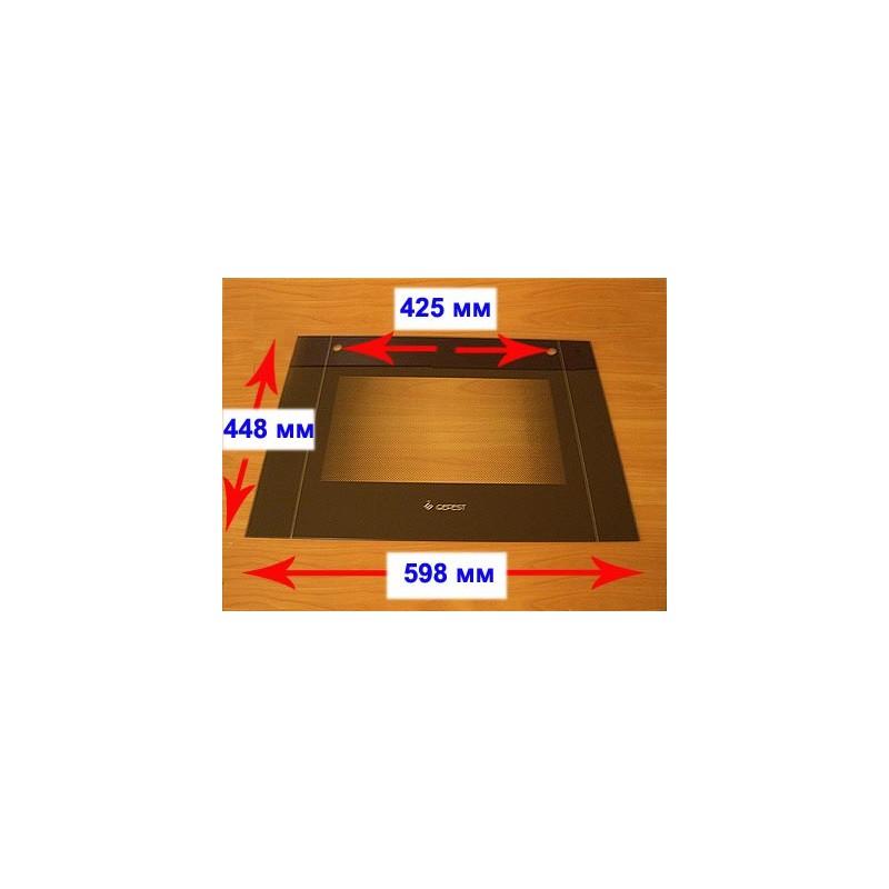 Стекло духовки наружное панорамное для газовой плиты Гефест ПГ 6100-01, -02, -03, -04 6100.18.0.001-01 6100.18.0.001-04