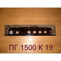 Передняя панель плиты стеклокерамика Гефест ПГ 1500 К 19