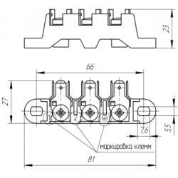 Клеммная колодка для плиты Гефест(Gefest) КЗК-40 200194876.002-2004