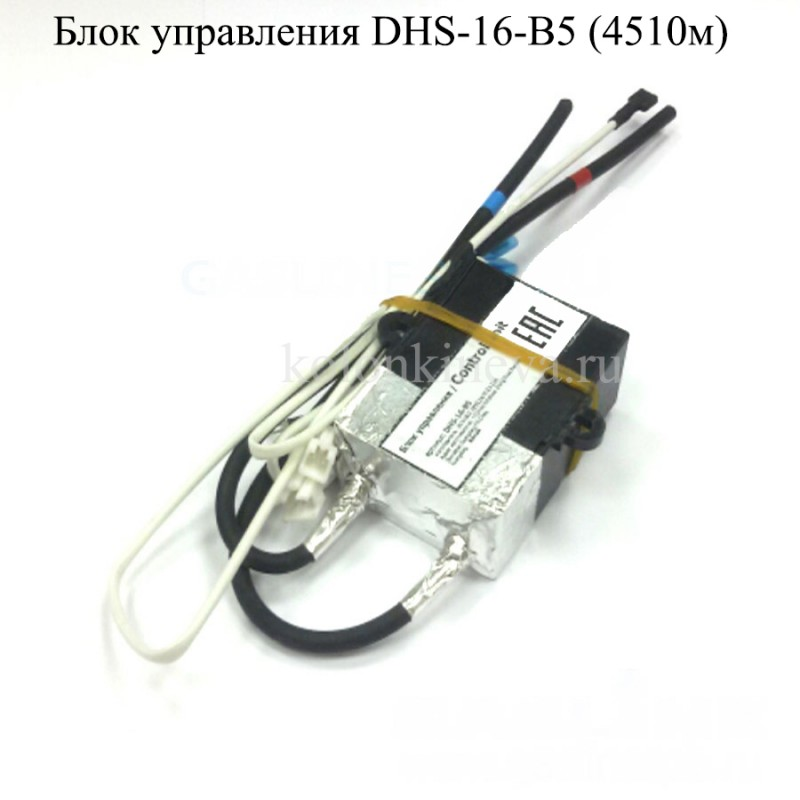 Блок управления НЕВА (NEVA) 4506/4508/4510/4510М до 04.2017 г. (импортный водогазовый узел), арт. DHS-16-В5