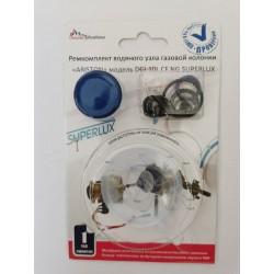 Ремкомплект водяного узла для газовой колонки Ariston(Аристон) мод. DGI 10L CF NG SUPERLUX