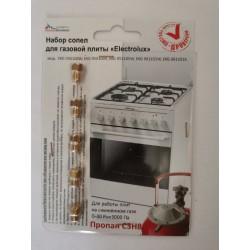 Комплект сопел, жиклеров, форсунок на сжиженный(баллонный) газ для плиты Electrolux(Электролюкс)