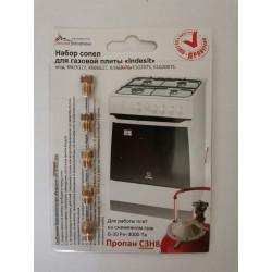 Комплект сопел, жиклеров, форсунок на сжиженный(баллонный) газ для плиты Indesit(Индезит)
