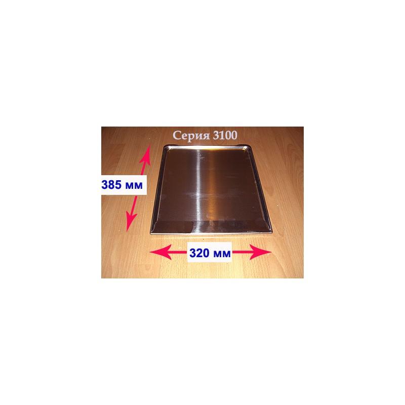 Противень алюминиевый для духовки плиты Gefest(Гефест) ПГ 300, ПГ 3100, ПГ 3200, ПГ 3300, ПГ 3500 (390*320)мм