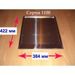 Противень алюминиевый для духовки плиты Gefest(Гефест)  ПГ 1100, ПГ 1200, ПГ 1300, ПГ 1457, ПГ 1500 (422х382мм)