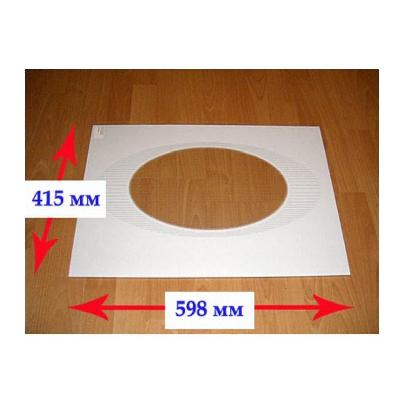 Стекло панорамное 1100 (598х415мм) 1100.66.0.003-09