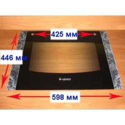 Стекло духовки наружное панорамное для газовой плиты Гефест ПГ 1500 (1500.18.0.002-01)