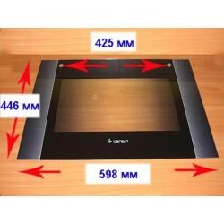 Стекло духовки наружное панорамное для газовой плиты Гефест ПГ 1500 К32 (1500.18.0.002-04)
