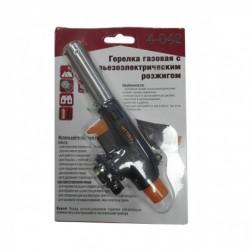 Горелка-насадка GUN TOUCH 4-042 с пьезоэлектрическим розжигом